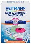 Салфетки для стирки Heitmann для предотвращения случайной окраски 20шт