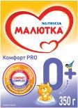 Смесь Малютка Комфорт Pro молочная С 0 месяцев 350г