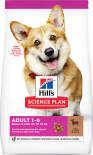 Сухой корм для собак Hills Science Plan Adult Mini для мелких пород с ягненком 1.5кг