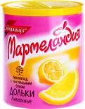 Мармелад Мармеландия Дольки лимонные 250г