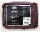 Печень свиная Ближние Горки 1-1.1кг