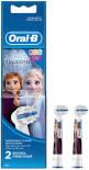 Насадки для зубной щетки Oral-B Stages Frozen 2шт