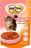 Корм для кошек Мнямс Кожа и шерсть с лососем в соусе 100г