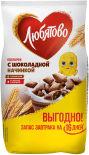 Подушечки Любятово Шоколадные 500г
