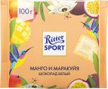 Шоколад Ritter Sport Белый Манго и маракуйя с хрустящей крошкой 100г