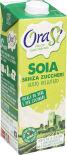 Напиток соевый OraSi Soia без сахара 1л