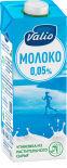 Молоко Valio ультрапастеризованное 0.05% 971мл