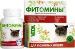 Фитомины для кошек Veda для пожилых кошек 50г