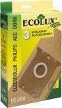 Мешок-пылесборник EcoLux Extra EC200 бумажный для пылесосов Electrolux Philips AEG Bork 3шт