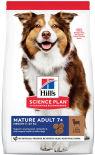 Сухой корм для пожилых собак Hills Science Plan Mature Adult 7+ Medium для средних пород с ягненком 12кг