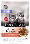 Влажный корм для котят Pro Plan Nutri Savour Kitten кусочки в соусе с говядиной 85г