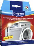 Чистящее средство Topperr Обезжириватель для стиральных и посудомоечных машин 100г