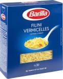 Макароны Barilla Filini Vermicelles n.30 450г