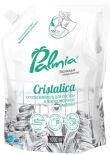 Ополаскиватель для мытья посуды Palmia Cristalica в посудомоечных машинах 1л