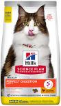 Сухой корм для кошек Hills Science Plan Perfect Digestion Adult для улучшения пищеварения с курицей 1.5кг