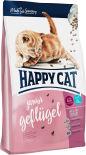 Сухой корм для котят Happy Cat Птица 1.4кг
