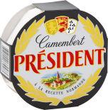 Сыр President Камамбер с белой плесенью 45% 125г