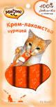 Крем-лакомство для кошек Мнямс с курицей 15г*4шт