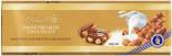 Шоколад Lindt Swiss Premium Молочный с цельным фундуком 300г
