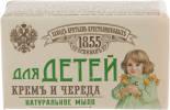 Крем-мыло Заводъ Братьевъ Крестовниковыхъ Кремъ и череда 190г