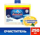 Средство чистящее для посудомоечных машин Finish Лимон 250мл