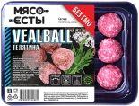 Продукт мясной Мясо-Есть! Вилболлы телячьи 300г
