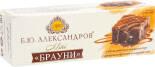 Бисквит Б.Ю.Александров Брауни с грецким орехом и карамелью 40г