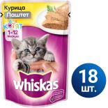Влажный корм для котят Whiskas Мясной паштет с курицей 18шт*85г