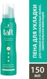Пена для укладки волос Taft Густые и пышные Сверхсильная фиксация 150мл