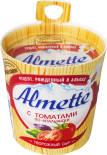 Сыр творожный Almette с томатами по-итальянски 57% 150г