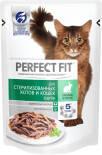Корм для кошек Perfect Fit Sterile Кролик в соусе 85г
