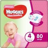 Подгузники Huggies Ultra Comfort для девочек №4 8-14кг 80шт