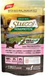 Корм для собак Stuzzy Monoprotein Ветчина 150г