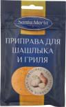 Приправа Santa Maria для шашлыка и гриля 45г
