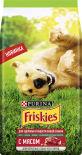 Сухой корм для собак Friskies с мясом 2кг