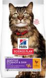 Сухой корм для кошек Hills Science Plan Sensitive Stomach & Skin Adult при чувствительном пищеварении и проблемах с кожей с курицей 7кг