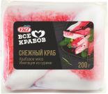 Крабовое мясо Vici Снежный краб охлажденное 200г