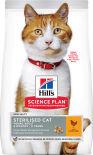 Сухой корм для стерилизованных кошек и кастрированных котов Hills Science Plan Sterilised Cat с курицей 1.5кг