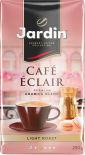 Кофе молотый Jardin Eclair 250г