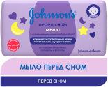 Мыло детское Johnsons baby Перед сном с ароматом NaturalCalm 100г
