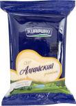 Сыр Киприно Алтайский 50% 250г