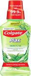 Ополаскиватель Colgate plax Свежесть чая 250мл