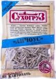 Анчоус Сухогруз сушеный 70г
