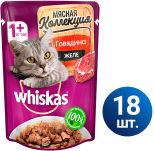 Влажный корм для кошек Whiskas Мясная коллекция Желе с говядиной 18шт*85г