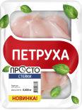 Стейки цыпленка-бройлера Петруха 600г