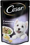 Корм для собак Cesar ягненок в сырном соусе 85г