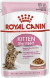 Корм для котят Royal Canin Kitten Sterilised для стерилизованных Соус 85г