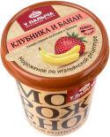 Мороженое молочное У Палыча со вкусом клубники и банана 280г
