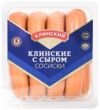 Сосиски Клинские с сыром 470г