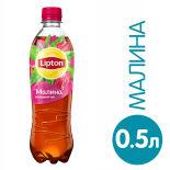 Чай холодный Lipton Малина 500мл